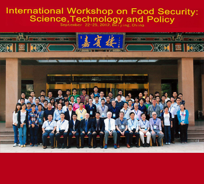 "The Interdisciplinary Plant Group (IPG) was invited to join Lancaster University (UK) and China Agricultural University in organizing the ""International Workshop on Food Security: Science, Technology and Policy"" <br><br><a href=http://ipg.missouri.edu/feature-stories/IPGCo-Or_021213.cfm>READ MORE>></a>"